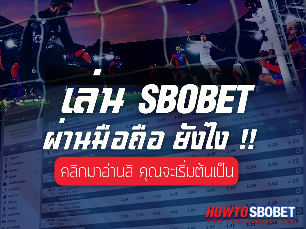 Select The BEST GAMBLING AGENT