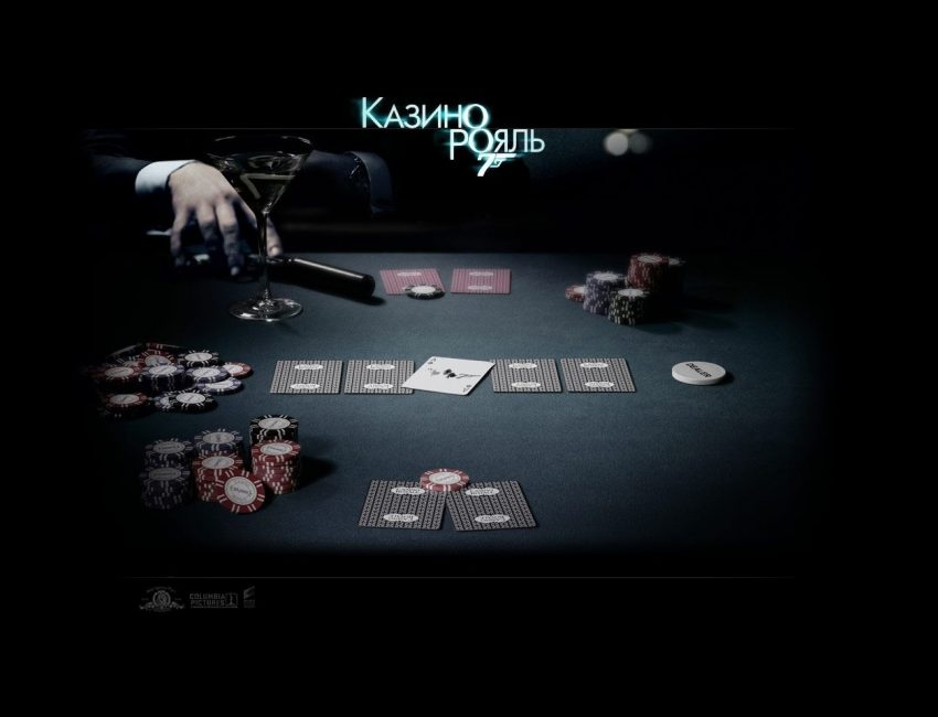 Android Mobile Poker: Apps And Android Real Money Poker Sites